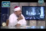 وإذا حكمتم بين الناس أن تحكموا بالعدل (18/6/2016) عالمية الرسالة