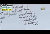 إطعام الطعام (11/6/2016) هدى وبينات