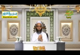 الدعاء ج٨(13/6/2016)عجائب الدعوات
