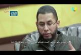 أسلم في السجن ثم عاد له مظلومًا (20/6/2016) بالقرآن اهتديت3