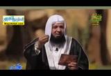 من عجائب أحوال الصالحين -الوفاء-(13/6/2016)عجيبه