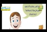 صلة الرحم (13/6/2016)أحلى فطار