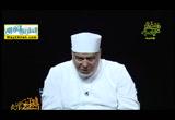 ما الفرق بين شاء الله و شاء ربك؟(13/6/2016)أسئلة في القرآن