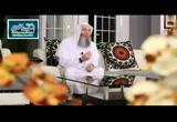 ستر الله لحواء (18/6/2016) لطائف قرآنية