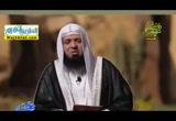 من عجائب أحوال الصالحين - الخشوع (15/6/2016) عجيبة