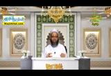 التوسل الى الله (14/6/2016)عجائب الدعوات