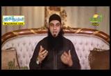 و ما قدروا الله حق قدره(14/6/2016)أية و حكاية