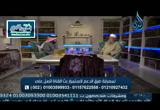 وقفات مع قصة صلح الحديبية ( 19/6/2016) زاد الغريب