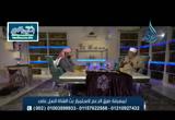 الغيبة المباحة 2 (21/6/2016) زاد الغريب