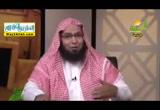 النمل و الأفعى (14/6/2016)سنريهم آيَاتِنَا