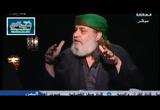 الروايات الشيعية التى لا تنطبق على الحسن العسكرى  (20/6/2016) كلمة سواء