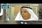 نصير العربية الوجيه جمعة الماجد (20/6/2016) حدثني التاريخ