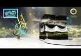 أمسية رمضانية مع وفد السودان 3 ( 21/6/2016) أجمل رمضان