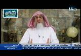 محطات التشيع فى العهد الاموى 2 (17/6/2016)وميض الجمر