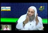 الحكمة و الرحمة و التواضع (23/6/2016)منهج النبي في دعوة الاخر2