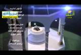 من عجائب احوال الصالحين -العفة-(23/6/2016)عجيبة
