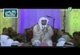 تفسير سورة البقرة من الاية 40الي الاية 44(25/6/2016)تفسير القرآن الكريم