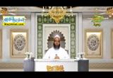 كلمات يُعلمها النبي لمن يدخل الإسلام (25/6/2016) عجائب الدعوات