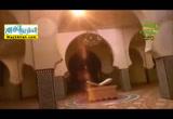 علي في فراش الرسول (صلى الله عليه و سلم )(24/6/2016)رجال و مواقف