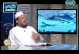 المصاهرة والدفاع عن غير المسلمين (24/6/2016) عالمية الرسالة