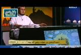 عبد الرحمن بن عوف رضى الله عنه (25/6/2016) رضى الله عنهم