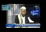 كيف وصل الدين إلى الشيعة بعد غياب المهدى (25/6/2016) كلمة سواء