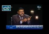 من الذى اقام الحجة على المهدى (22/6/2016)كلمة سواء