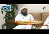 غزوة الخندق - الأحزاب ج1 (22/6/2016) رسول من أنفسكم