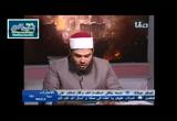 الدجال ج3 ( 24/6/2016) علامات الساعة 2