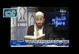 الزيادة والتحريف في القرآن (24/6/2016) كلمة سواء