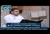 من الآية 189 من سورة الأعراف (26/6/2016) آلم