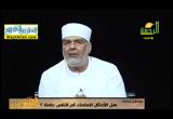 هل الأمثال للعلماء أم للناس العامة (29/6/2016) أسئلة في القرآن