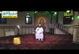 مناجاة العبد لربه في الصلاة (29/6/2016) أسرار الصلاة 2