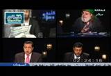 المناظرة بين (خالد الوصابي/أشرف غريب) وبين (وائل الرضوي/مهدي الموسوي) (26/6/2016) كلمة سواء