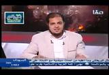 عيسى بن مريم ج1 (27/6/2016) علامات الساعة2