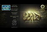 التعامل بين المعلم والطالب (29/6/2016) درر 2