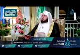 نهج النبى صلى الله عليه وسلم فى التعامل مع ربه (7/6/2016)السراج المنير 4