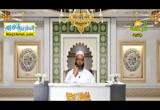 دعاء علمه النبي لسلمان الفارسي (1/7/2016) عجائب الدعوات