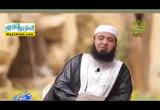 من عجائب احوال الصالحين -الجدية-(26/6/2016)عجيبة