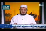 سيرة مصعب بن عمير ( 30/6/2016) رضي الله عنهم