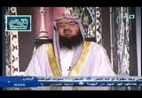 رمضانشهرزيادةالإيمانج3(29/6/2016)واحةالصيام