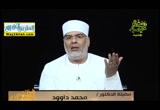 هل التذكير مطلق ام مشروط؟(26/6/2016)أسئلة في القرآن