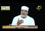 هل يتناقض المشرق و المغرب في الآيات؟(28/6/2016)أسئلة في القرآن