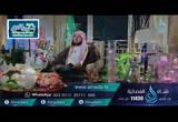 نهج النبى فى التعامل مع غير المسلمين  (22/6/2016)السراج المنير 4