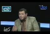 سعيد بن زيد بن عمرو بن نفيل(29/6/2016) صحابة منسيون