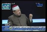 أهمية الحديث عن الصحابة وتعريف الصحابي(6/6/2016) صحابة منسيون