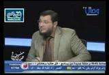 أبو ثعلبة الخشني (9/6/2016) صحابة منسيون