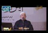 حفظ القرأن الكريم (5/7/2016) ورتلناه ترتيلا