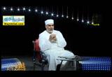 الفاصلة في القرآن (2/7/2016)أسئلة في القرآن