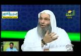التدرج فى الدعوة ج2 (4/7/2016) منهج النبى فى دعوة الآخر2